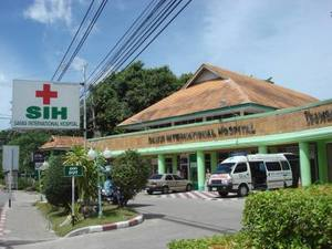 ko samui_internationalhospital.jpg